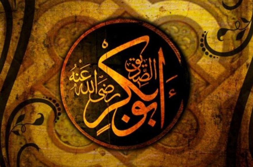 Kisah Abu Bakar As Siddiq, Sang Khalifah Pertama | Kisah Sahabat Nabi