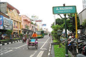 Profil Provinsi DI Yogyakarta | Sejarah, Letak Geografi, Seni Budaya, Keistimewaan dan Wisatanya