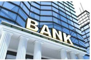 11 Jenis Jenis Bank Berdasarkan Fungsi, Status, Kepemilikan, dan Cara Menentukan Harga