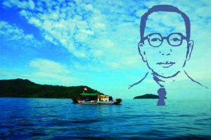 Deklarasi Djuanda | Pengaruhnya dalam Menyatukan Keutuhan Laut NKRI