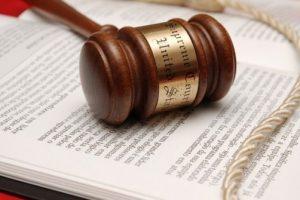 Landasan Hukum Pembentukan Perundang-Undangan di Indonesia