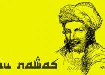 4 Cerita Humor Bahasa Arab Terbaik Dan Terlucu Yang Wajib Dibaca